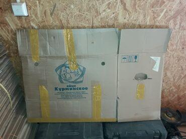 Продаю новые большие картонные коробки под овощи и фрукты