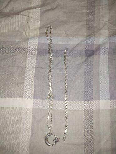 Midas 14k цепочка - Кыргызстан: Цепочка + браслет новый покупал в алтыне срочно продаю возможен торг