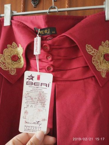 Турецкая юбка в Сокулук