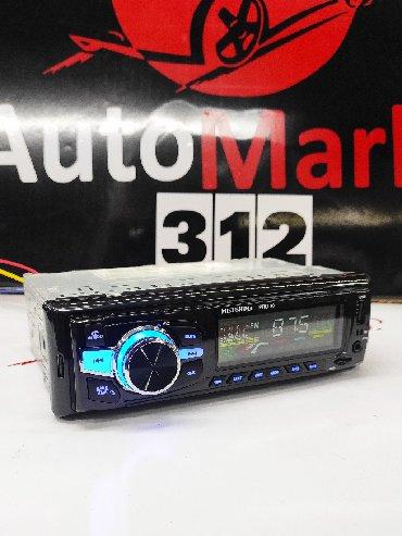 Bluetooth, USB,AUX, FM Магнитола фирмы Mikushima PRO -10 ( заводской