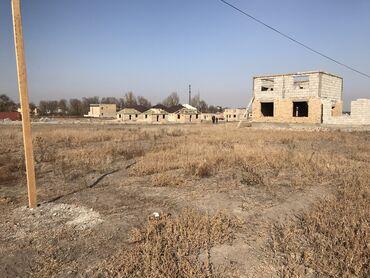 купить участок в чуйской области в Кыргызстан: Продам 4 соток Для бизнеса Собственник
