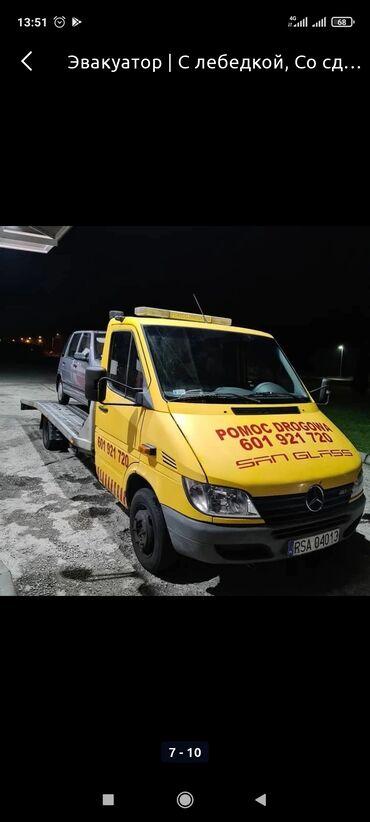 прицеп бортовой легковой в Кыргызстан: Эвакуатор | С лебедкой, С гидроманипулятором, Со сдвижной платформой Бишкек