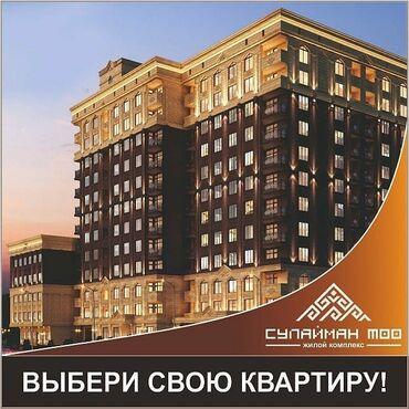 фаберлик акция в Кыргызстан: Продается квартира: 1 комната, 38 кв. м