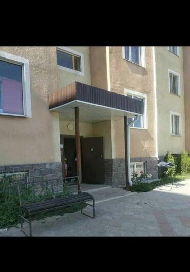 13592 объявлений: Элитка, 1 комната, 44 кв. м