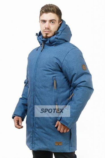 Мужская куртка для активного отдыха. в Бишкек