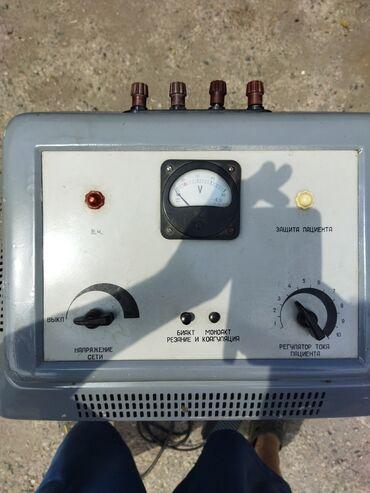 21 объявлений: Диатэрмокоогудятор электро - прижигание тр. ремонт 3000 сом . И 2 шт