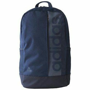 Bakı şəhərində Original Adidas Brendinin çantası.