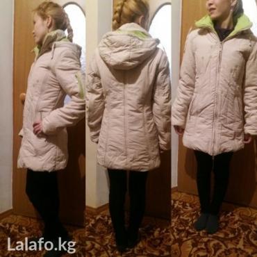 аялзат в Кыргызстан: Куртка 1200сом размер 42-44 отличное сост зимняя