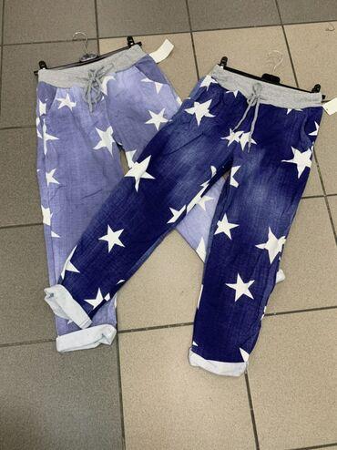 Pantalone pamuk polyester - Srbija: Pantalone pamuk l xl.xxl