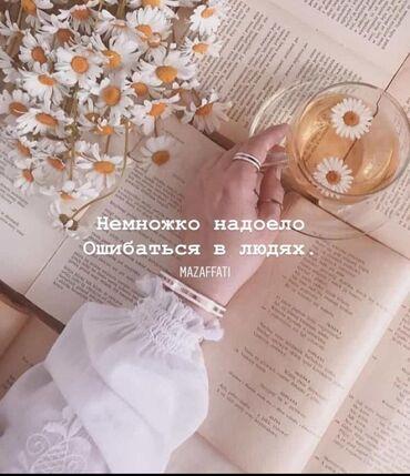 Находки, отдам даром - Бишкек: Отдам даром женскую обувь 39 го размераНуждающимся!Аялдардын бут