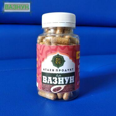 декоративные наволочки лен в Кыргызстан: Вазнун для набора весавазнун капсулы для увеличения веса - прекрасно