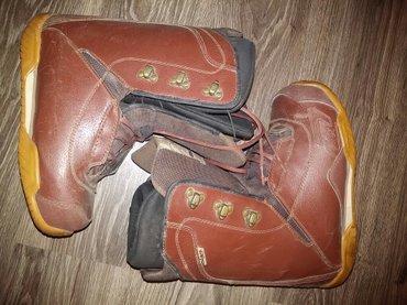 Продаю ботинки для сноуборда elan в Бишкек