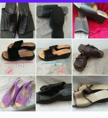 Natikače | Srbija: Rasprodaja-papuče za leto, vel 40, pišite za sve što vas zanima