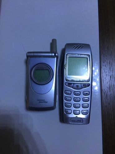 Sony & LG retro telefonlar. Ikisi bir yerde 40 azn. Her ikisi - Bakı