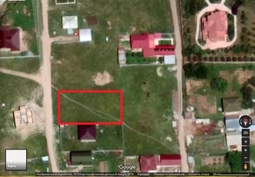 Продаю участок 8 соток, в селе в Бишкек