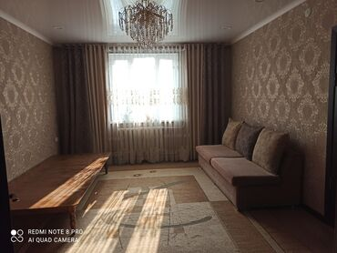 теплые полы бишкек цена в Кыргызстан: Продаётся дом(рассматривается обмен на 3-4 комнатную квартиру)в районе
