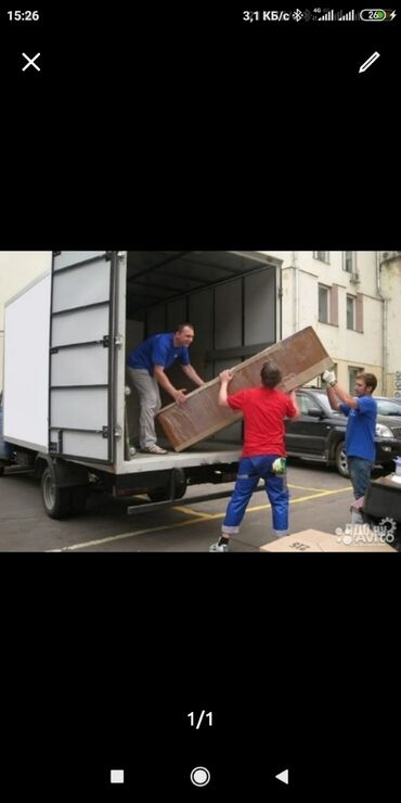 Бус, Портер По городу | Борт 2600 кг. | Переезд, Вывоз строй мусора