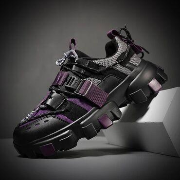 Личные вещи - Остров Хазар: Кроссовки и спортивная обувь