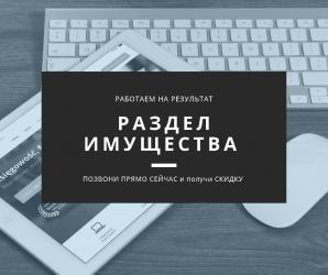 Юридические услуги - Кыргызстан: Адвокат в Бишкеке по семейному праву 🛡 Если ВЫ : хотите расторгнуть