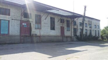 Заводы и фабрики - Кыргызстан: Продается действующая кислородная станция в центре города Токмок, со