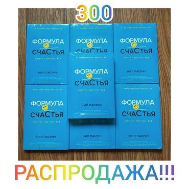 avto dvd proigryvatel в Кыргызстан: Распродажа!!! распродажа!!! распродажа!!!Есть вопросы пишите.Дёшево
