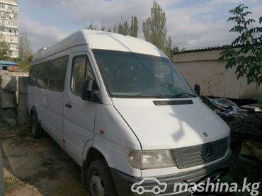 Продаю mercedes sprinter tdi  объем 2. 9 1999g, 18 мест пассажирский, в Бишкек