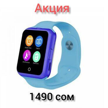 gps-часы в Кыргызстан: Смарт часыДетские GPS часы Трекер с Сенсорным Экраном*Доставка по