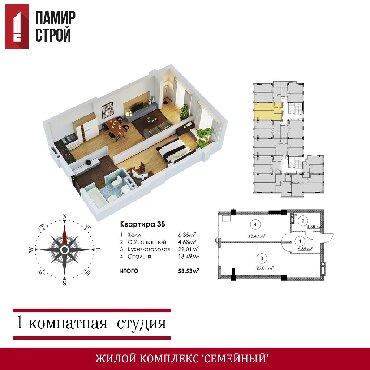 Продается квартира: Юг-2, 1 комната, 58 кв. м