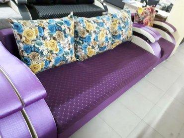 диван доставка в Бишкек