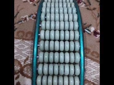 Bakı şəhərində Massaj aləti ayaq altinda olan duzlari çox əla dağidir. Sadəcə