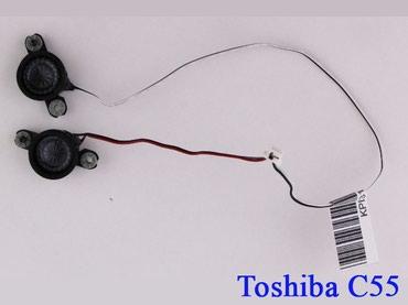 Bakı şəhərində Toshiba C55 noutbukunun dinamikləri