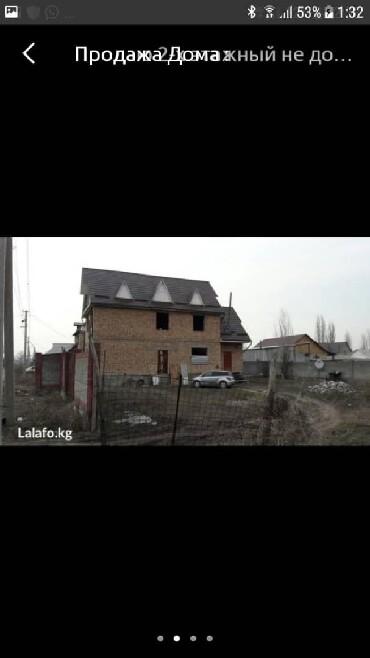 vindous 7 в Кыргызстан: Продам Дом 190 кв. м, 7 комнат