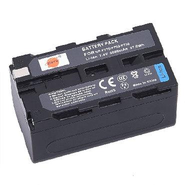 Dste firmasinin np f 750/770 batareyasi. original dstefirmasidir. sony
