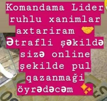 tebii sac qiymeti в Азербайджан: Консультант сетевого маркетинга. Любой возраст. Сменный график