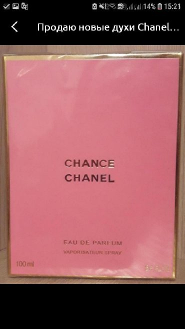 chance eau tendre в Кыргызстан: Продаю новые духи Chanel Chance под оригинал В упаковке, новые