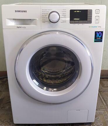 стиральной машины гарантия в Кыргызстан: Фронтальная Автоматическая Стиральная Машина Samsung 8 кг