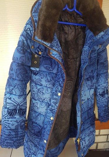 Dsquared kacketi - Srbija: Ženske jakne