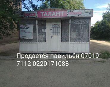 Продается магазин в центре города Талас