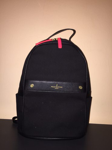 Γυνακειο back pack pauls boutique σε Nea Smyrni