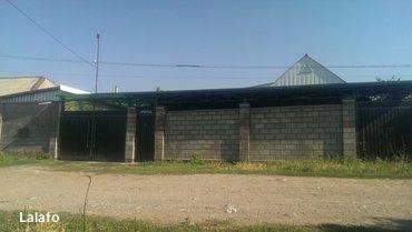 Дом! сокулукский р/н село Кунтуу! в Кок-Ой
