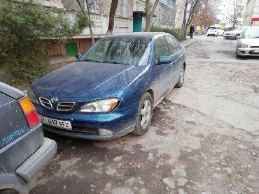 avtomobil-nissan-march в Кыргызстан: Nissan Primera 2 л. 2000
