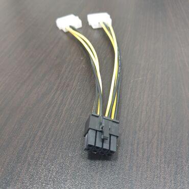 8pin - 2mollexПереходник, новыйДля подключения с блока питания