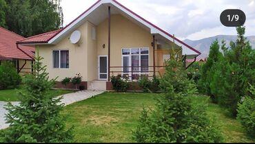 Недвижимость - Бает: 70 кв. м 2 комнаты, Утепленный, Теплый пол, Лоджия