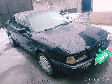 audi 80 1 6 gle в Кыргызстан: Audi 80 1993