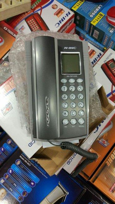 Bakı şəhərində Ev telefonu,tezedi,nomre yazan,catdirma var. Nil group