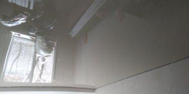 Натяжные потолки  в Кок-Ой