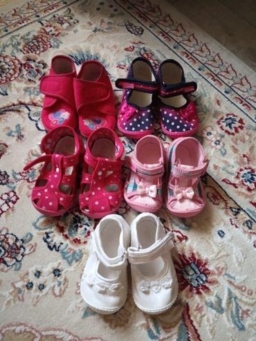 Продаю польскую детскую обувь на в Бишкек