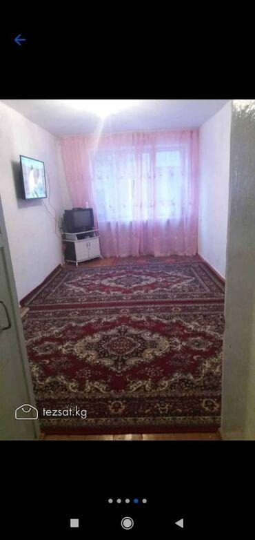квартира рабочий городок в Кыргызстан: Продается квартира: 3 комнаты, 50 кв. м