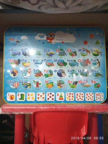 столик детски в Кыргызстан: Детская столик со стульчик
