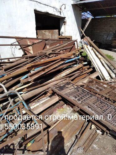 Продается хороший строительный материал.трубы диа.220,листы,уголки и